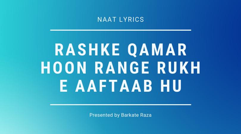 Rashke Qamar Hoon Range Rukh E Aaftaab Hu Naat Lyrics